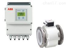 瑞士abb 电磁流量计 FSM4000