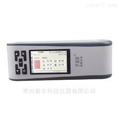 威福精密色差儀WF32,便捷式分光測色儀