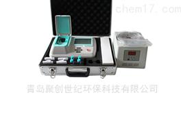 GDYS-201M型多参数检测仪(65参数)