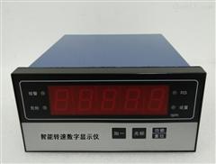 TS-V-7双切换智能振动监控保护仪