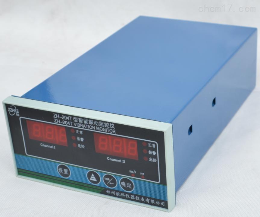 QBJ-3800C/3800C/D汽轮机全监测智能化系统