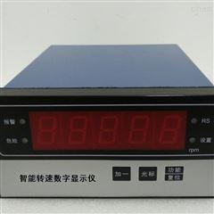 HY-3V、5V型碎煤机电机智能振动监控保护仪