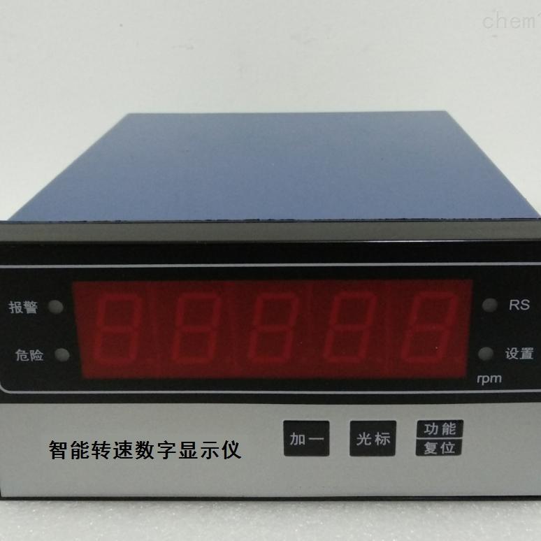 HY-5S智能转速监控保护仪