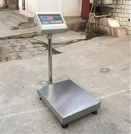 天津TCS-200kg不锈钢电子台称