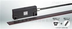 日本码控美线性编码器SI-550系统