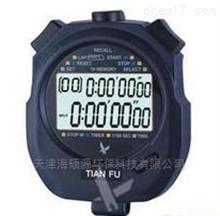 天福 秒表 PC2810
