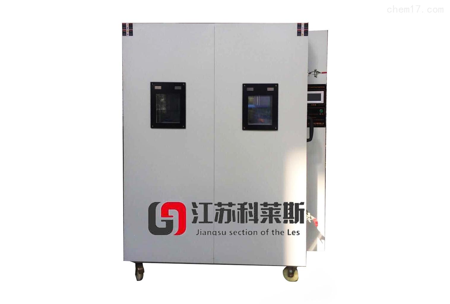 kls-100柜式液氮速凍機