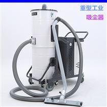 鋼鐵廠工業吸塵器