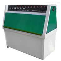 CSI-635紫外老化试验箱