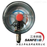 YXC-100磁簧式電接點壓力表