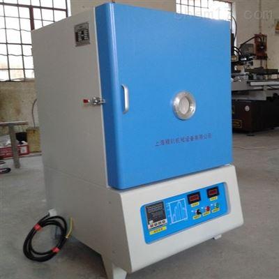 HY14001400℃高温炉
