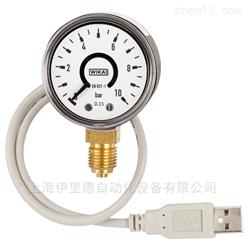 PGT10 USB带电信号输出的WIKA威卡波登管压力表