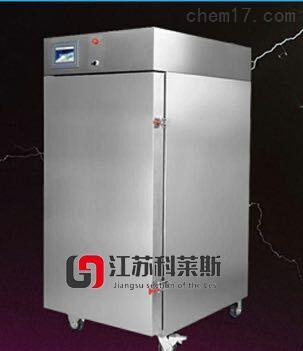 ksl-001液氮速凍機