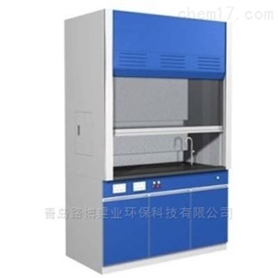 LB-ZJ-TFG-18路博LB系列ZJ-TFG-18新款全钢化学通风柜