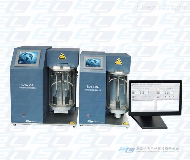 自动折管式运动粘度测试系统