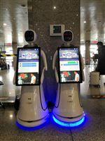 迎宾讲解机器人供应机场迎宾讲解机器人厂家