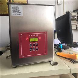KM-300DE沪粤明中文液晶台式超声波清洗器