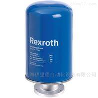 BE 7 SL德国大奖rexroth空气过滤器手机版