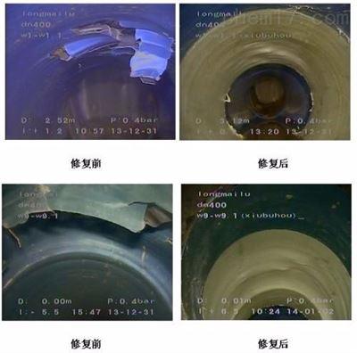 管网封堵清淤CCTV检测非开挖修复*服务