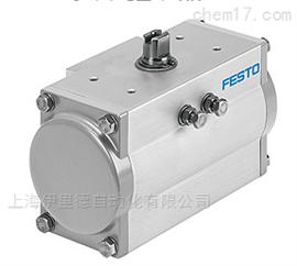 费斯托代理气缸90° 摆动驱动器