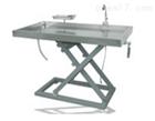 全不锈钢升降解剖台 实验级大动物用设备