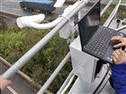 高速路专用能见度监测系统