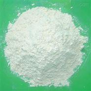 中間體2,4-二羥基苯甲酸