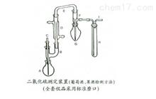 SP-CDZZ(SO2)二氧化硫测定装置(葡萄酒果酒检测方法)