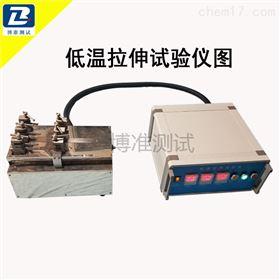 BZ-syj电线电缆低温自动拉伸试验机