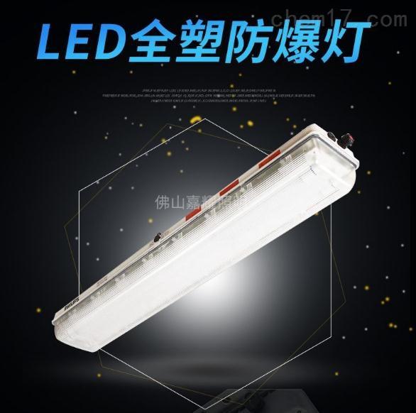 飛利浦LED防爆燈