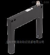 GL80-RT/30/40a/98a德国倍加福P+F传感器光电槽形