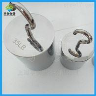 英磅带钩砝码,不锈钢砝码单钩