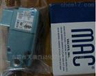 MAC先导式电磁阀911B-PM-111JB价格查询