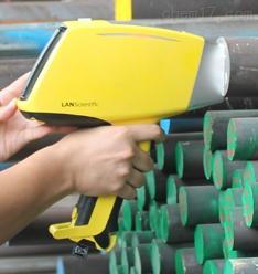 手持式合金分析光谱仪