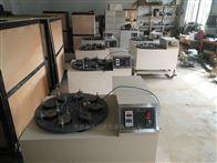 SRNM-1供应陶瓷砖釉面耐磨试验机价格图片