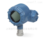 Rosemount248系列温度变送器