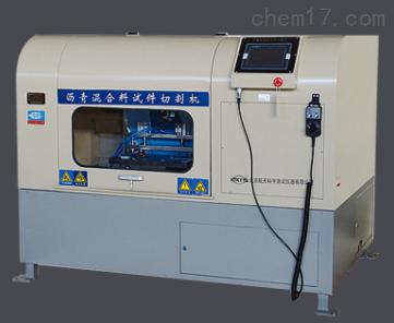 SYD-0626A沥青混合料试件切割机
