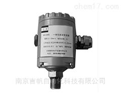 TPZD-1U型一體化防爆振動變送器