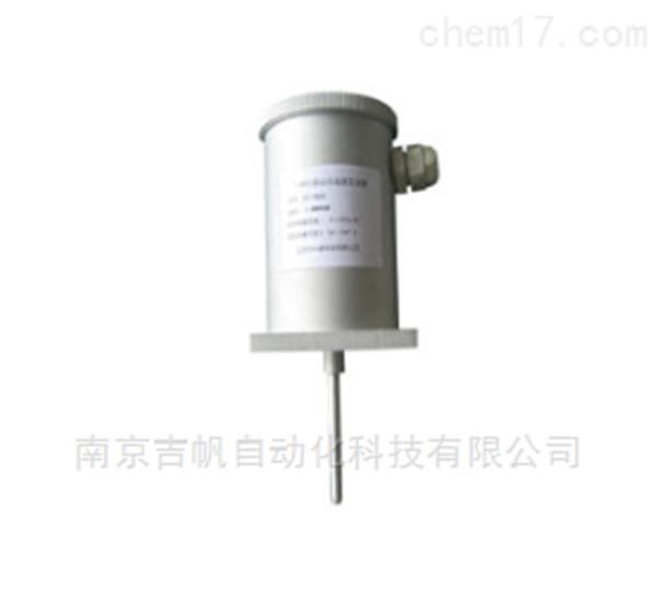 TZNW-1U 型一体化振动温度变送器