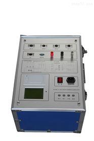 h型h型变频介质损耗测试仪zz