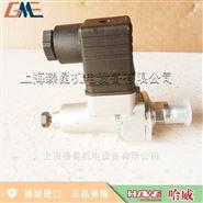 HAWE哈威DG 365-PYD压力继电器-附件