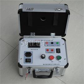 JST-2000高压开关分合闸电源