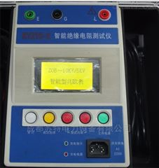 1000V2500V绝缘电阻测试仪/电阻表