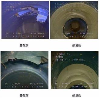 保定CIPP树脂固化内衬修复管道非开挖施工