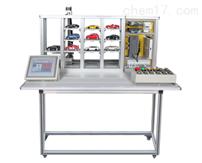 VS-LMP02A機電一體化立體倉儲實訓裝置