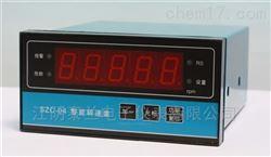 泰兰 智能数字转速表ZS-B1型显示仪
