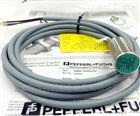 LME 18-2,3-0,5-K3P+F倍加福光纤线缆LME 18-2,3-0,5-K3