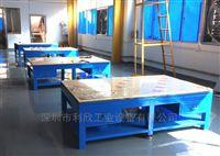 模具耐磨钳工台郑州模具耐磨钳工台 模具修理操作台
