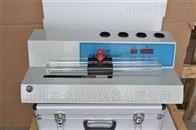 双精管电动砂当量试验仪SD-2型包邮