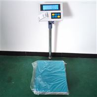 100kg电子台秤可打印不干胶